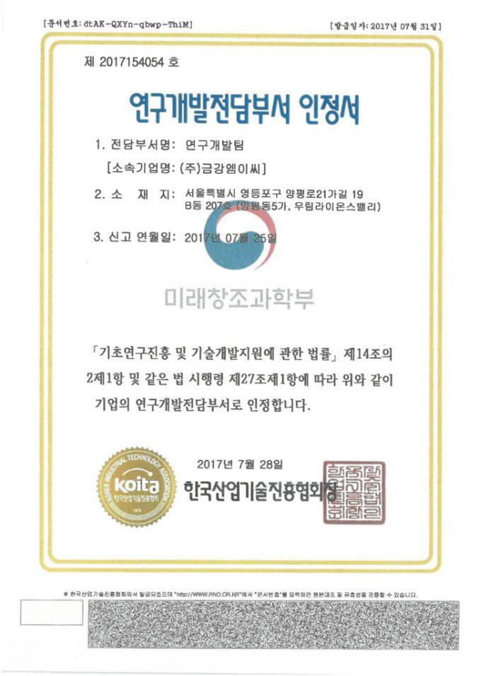 certificate_a01
